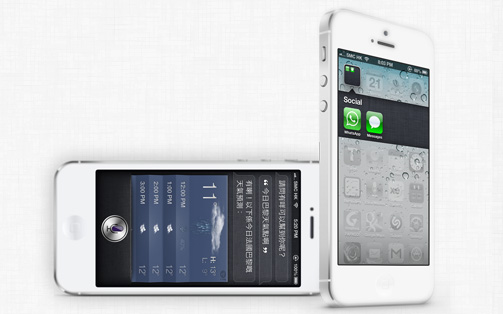 iPhone 5 SIMREVO